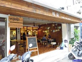20180430台北味旅vojaĝo coffee:萬花筒的天空P2550095味旅.jpg