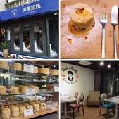 20201222台北英國奶奶英式風味餐廳(Bristahske2):相簿封面
