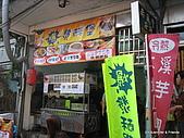 20090322平溪菁桐踏青去:IMG_5766.JPG