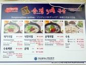 20120715釜山西面豬肉湯飯街:P1460220.JPG