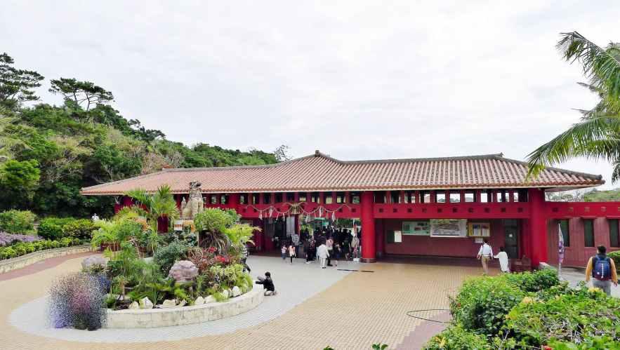 20171231日本沖繩文化世界王國(王國村):P2490025.JPG.jpg