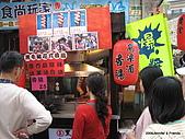 20090322平溪菁桐踏青去:IMG_5767.JPG