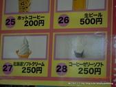 20110713北海道旭川市旭山動物園:DSCN9959.jpg