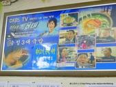 20120715釜山西面豬肉湯飯街:P1460221.JPG