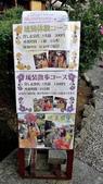 20171231日本沖繩文化世界王國(王國村):P2490266.JPG.jpg