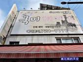 20181022韓國釜山國味雪蟹국미대게海鮮餐廳@機張市場:萬花筒的天空國味40.jpg