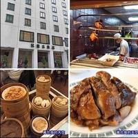 相簿封面 - 20200719台北兄弟飯店梅花廳飲茶