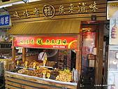 20090724宜蘭青蔥酒堡蘭雨節:IMG_8053.JPG