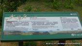 20110523社頭自然公園:P1130347.jpg