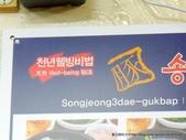 20120715釜山西面豬肉湯飯街:P1460222.JPG
