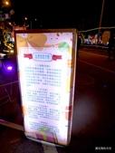 20170210雲林台灣燈會:P2370086.JPG