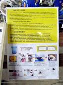 20171231日本沖繩文化世界王國(王國村):P2490200.JPG.jpg