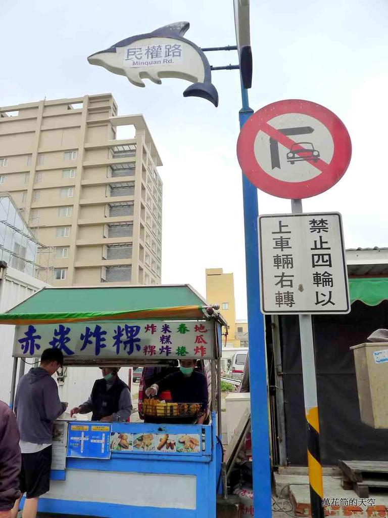 20170321澎湖三日遊D1:P2380099.JPG