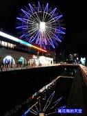 20180101日本沖繩跨年迎新第四天: