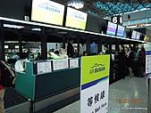 2011031516古都慶州一日遊:DSCN7716.JPG