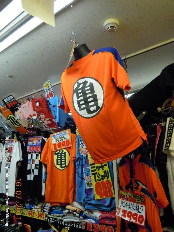 20110716火腿戰激安店買翻天第五日:DSCN9733.jpg