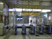 20121119東京遊第六日:P1560289.JPG
