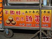 20090724宜蘭青蔥酒堡蘭雨節:IMG_8055.JPG