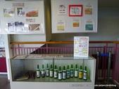 20110715富良野葡萄酒酒莊:P1190098.JPG