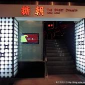20121010糖朝統領概念旗艦店:相簿封面