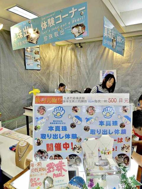 P2490202.JPG.jpg - 20171231日本沖繩文化世界王國(王國村)