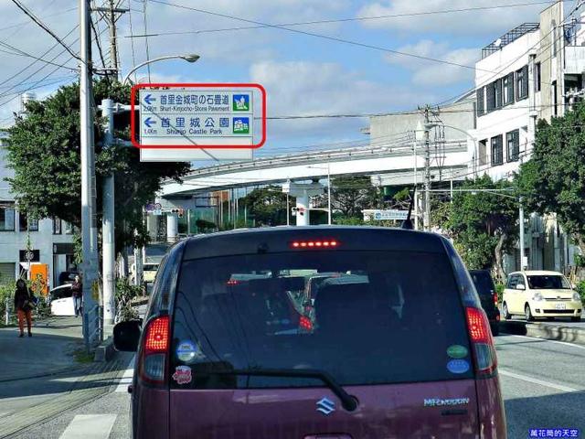 20180102沖繩1071.jpg - 20180102日本沖繩首里城