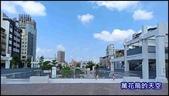 20200820台南河樂廣場:萬花筒台南A10.jpg