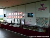 20110715富良野葡萄酒酒莊:P1190099.JPG