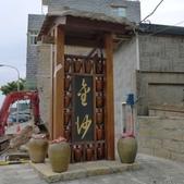 20140222馬祖南竿津沙聚落:相簿封面