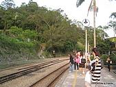 20090322平溪菁桐踏青去:IMG_0525.JPG