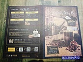 20181110台北咖竅COCHA:萬花筒的天空COCHA14.jpg