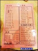 20200417台北聚園餐廳烤鴨:萬花筒14聚園.jpg