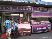 20090724宜蘭青蔥酒堡蘭雨節:IMG_8058.JPG