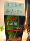 20130111台北25號廚房:P1580655.JPG
