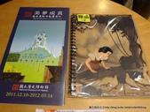 20120305迪士尼經典動畫藝術:P1390050.JPG