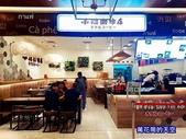 20190906台北小樽咖啡店@微風信義:萬花筒9小樽.jpg