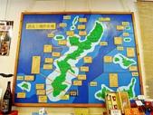 20171231日本沖繩文化世界王國(王國村):P2490247.JPG.jpg