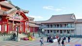 20180102日本沖繩首里城公園:20180102沖繩1411.jpg