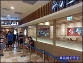 20200621新北牛かつもと村三井OUTLET PARK林口店:萬花筒39元村炸牛排.jpg