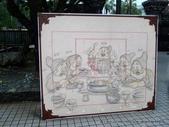 20120305迪士尼經典動畫藝術:P1390027.JPG