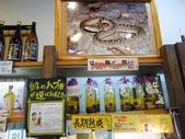 20171231日本沖繩文化世界王國(王國村):P2490249.JPG.jpg