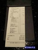 20190830台北泰滾泰式火鍋(ROLLING THAI)忠孝店:萬花筒14泰滾.jpg