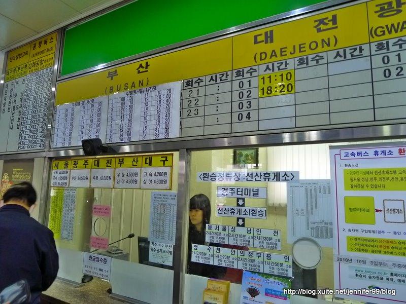 2011031516古都慶州一日遊:P1080130.JPG