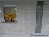 20110604琉園水晶博物館:P1130720.JPG