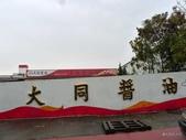 20140402雲林斗六大同醬油黑金釀造廠:P1810757.JPG