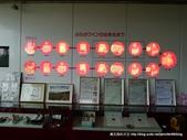 20110715富良野葡萄酒酒莊:P1190100.JPG