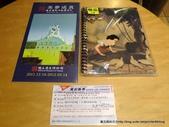 20120305迪士尼經典動畫藝術:P1390051.JPG