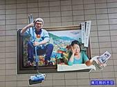 20181021韓國釜山甘川洞文化村감천문화마을:萬花筒的天空87.jpg