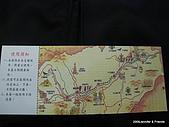 20090322平溪菁桐踏青去:IMG_0341.jpg