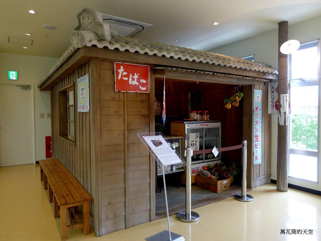 20130821沖繩名護ORION啤酒工廠:P1740382.JPG